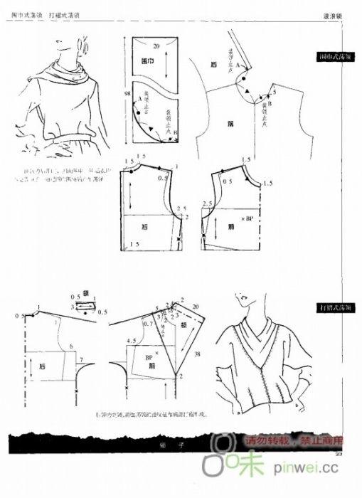 : Picasa Web, Web Albums, Sewing, Владимирова Picasa, Picasa Albums, Collars, Albums Web, Моделирование Воротников, Sewing Patterns