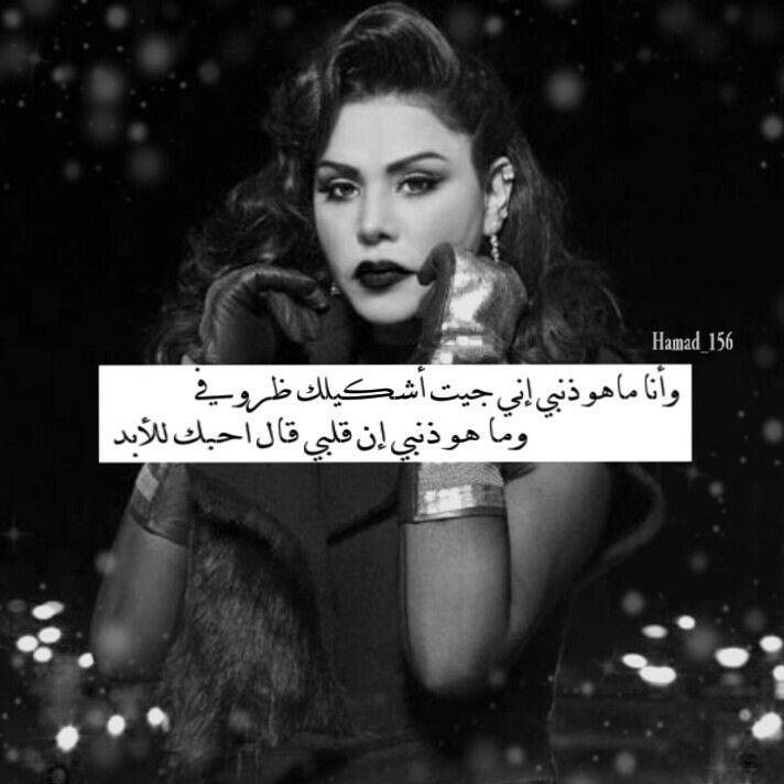 فنانتي المفضلة: أحلام❤@ahlamalshamsi