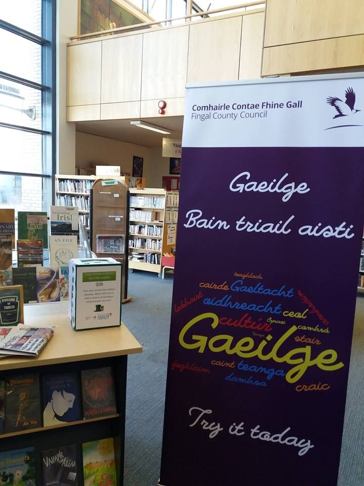 Blanchardstown Library -- Fingal County Libraries