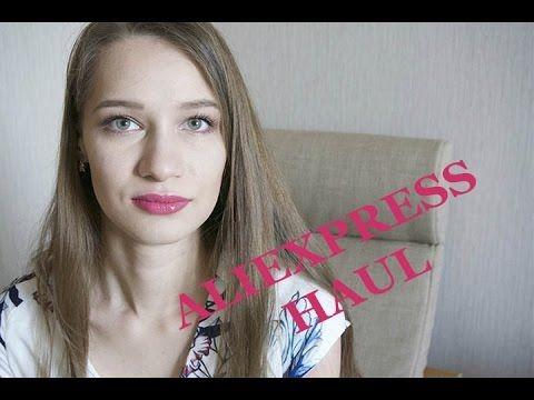 ЗАКАЗ с AliExpress |  ALIEXPRESS HAUL