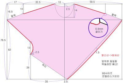 제가 우연히 찾은 아주 예쁜 언발란스 가오리티 패턴입니다. 원글은 http://cafe.naver.com/ggong2/514103 를 누르시면, 착용샷이 나옵니다. 여생봉님의 친철한 설명으로 보기편하게 포토샵으로 만들어 봤읍니다. 입으신 모