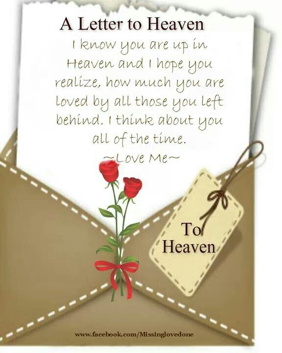 Love And Miss You Mom And Dad