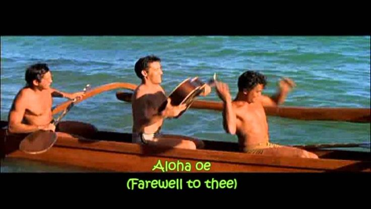 Elvis Presley - Aloha Oe (with lyrics)