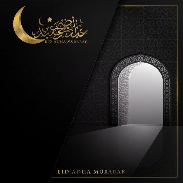 Eid Adha Mubarak Greeting Card Vector Design With Door Mosque Arabic Calligraphy Eid Adha Mubarak Vector Design Eid Wallpaper