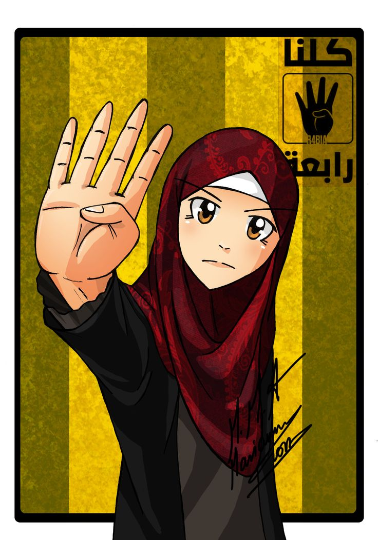 we r all RABIA !!  plz don't forget Egypt ,Syria , and all the other muslim countries in ur prayers !!