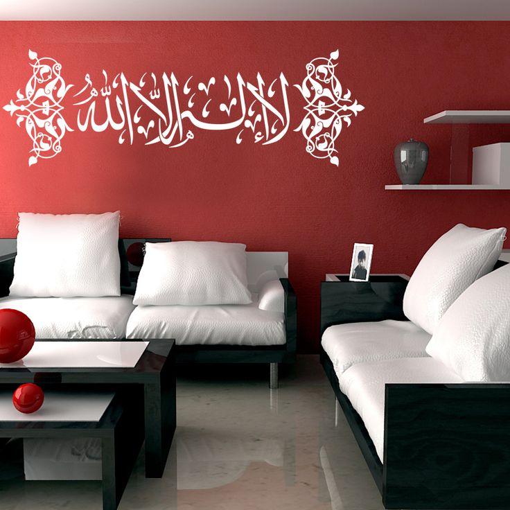 stickers islam la ilaha illa allah stickersislam islamicart islam arabiccalligraphy. Black Bedroom Furniture Sets. Home Design Ideas