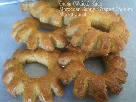 Moroccan Cuisine Marocaine كعك وجدي/كعك وجدة/Kaâk Wejdi (Oujda ou Wajda