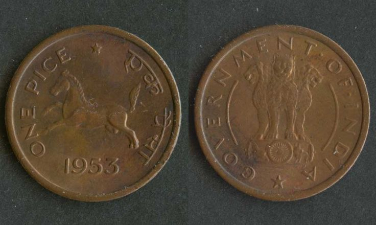 A MARVELOUS @1 PICE INDIAN COIN MADE OF BRONZE ISSUED IN #1952