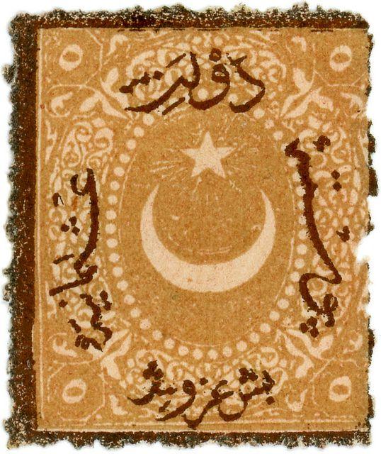 Turkey postage stamp: crescent moon and star by karen horton, via Flickr