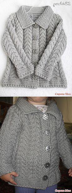 Теплый жакетик с косами - Вязание для детей - Страна Мам
