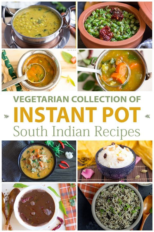 A List Of 26 Recipes From South Indian Cuisine That You Can Make