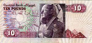 The national currency of Egypt is the Egyptian pound, abbr. (LE). The Pound It has 100 piasters. He notes value of 1, 5, 10, 20, 50, and 100 and 200 LE. Besides diss, has other monetary units under metal or note, São coins worth 5, 10, 20, 25, and 50 piasters. #Egypt   #CurrencyofEgypt   #Tour