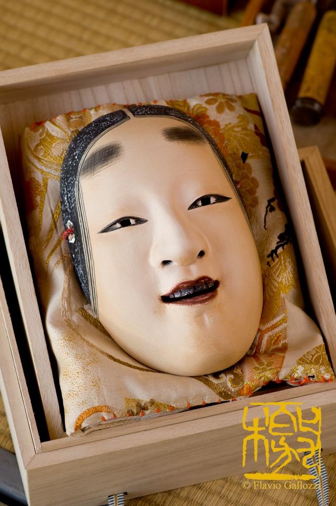Nō masks, Japanese traditional theatre. Photo © Flavio Gallozzi