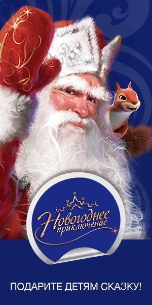 """#Для маленьких """"почемучек"""" от 3 до 7 лет подойдет увлекательное поздравление """"Мастерская Деда Мороза"""", где ваш ребенок сможет узнать, как делаются подарки для детей всего мира и даже поучаствовать в этом процессе."""