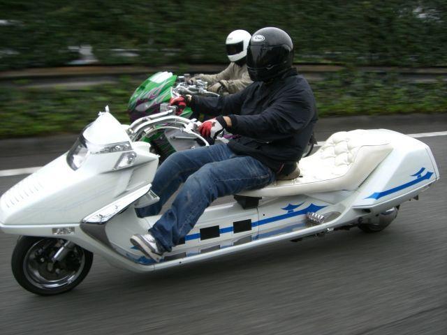 Resultado de imagen para scooter tuning japan