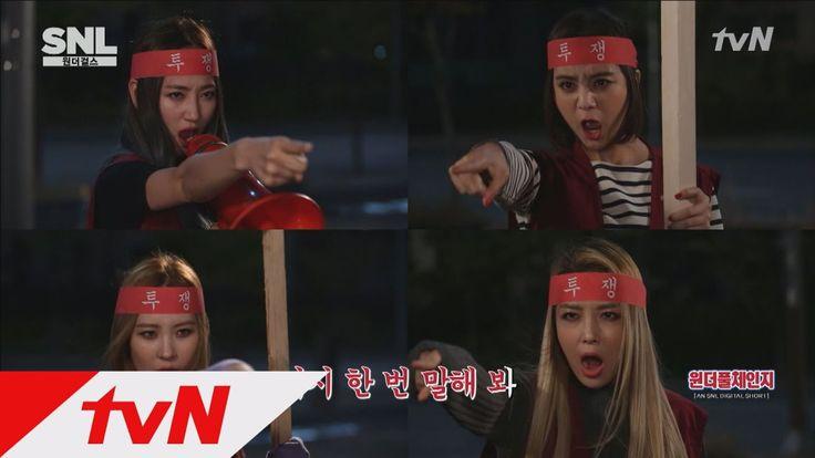 SNL KOREA 6 [원더풀체인지] 데스메탈, 찬송가, 민중가요 버전 텔미 151010 EP.21