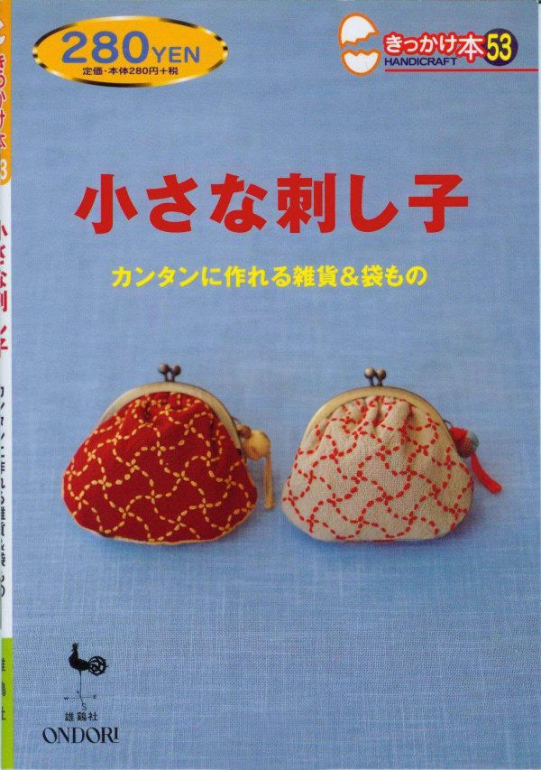 Cute sewing patterns