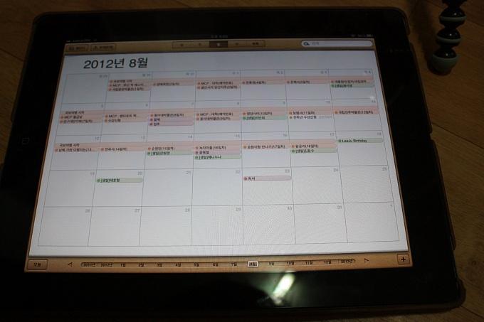 [D-4]한국카메라 한국을 담다  일정 정리하기   http://www.cyworld.com/LeeJuDot/3467612