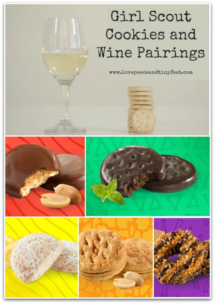 Girl Scout Cookies and Wine Pairings #NationalDrinkWineDay