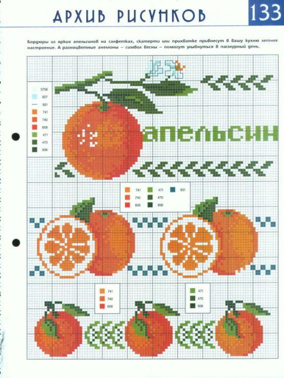 Gallery.ru / Фото #94 - архив рисунков 2 - logopedd oranges