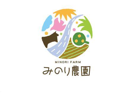 marukeiさんの提案 - 農畜産業会社みのり農園」のロゴ | クラウドソーシング「ランサーズ」