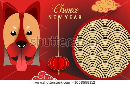 chinese new year 2018 banners elements vector illustration asian lantern clouds and patterns