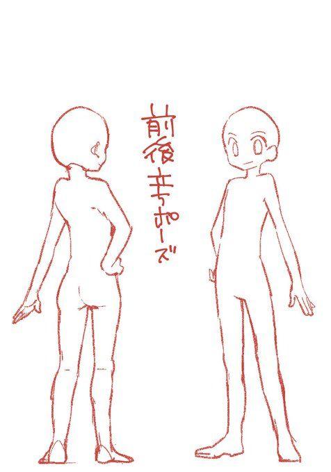 立ち 絵 素材 トレス