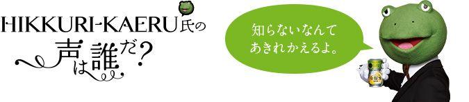 キャンペーン|KIRIN本搾り(TM)マガジン