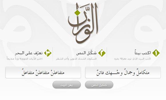Pin By الشاعر الشامي On الأفعال Content