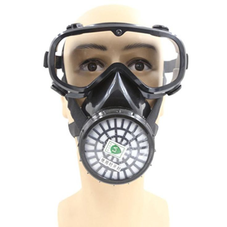 2017 Gas Mask Comprehensive Safety Mask Eye Protector Against The Spray Paint Dust Respirator Masks Pesticides