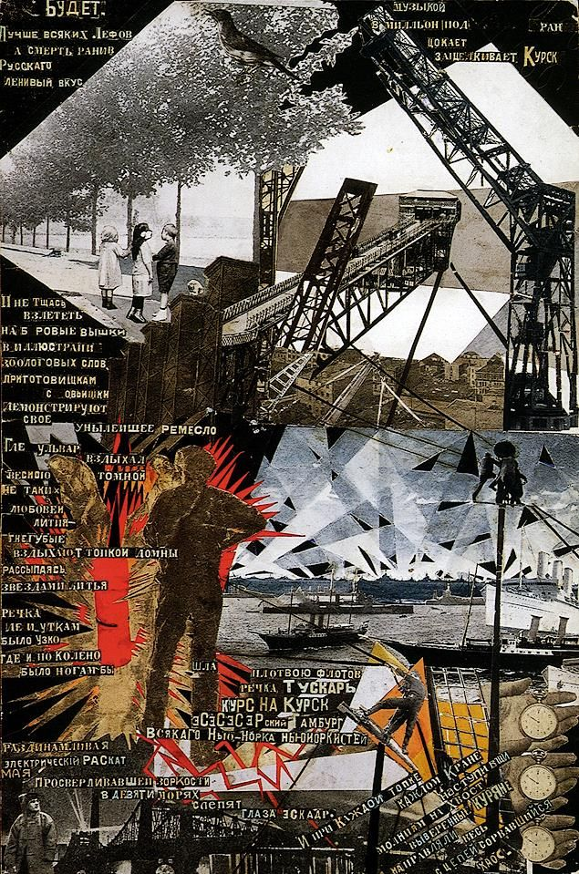 """For Workers of Kursk"" - 1924 unreleased book of collages by Y. Rozhkov on Mayakovsky's poem"