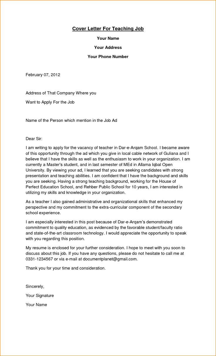 Valid Job Application Letter as A Teacher Cover letter