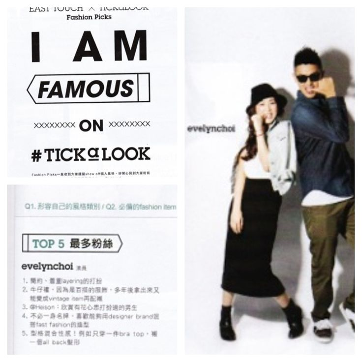 Evelyn 蔡穎恩 is famous on @tickalook  @easttouchhk  #easttouch #evelynchoi #蔡穎恩 #famous #tickalook #jamcast #jamcasthk   http://www.favebook.com/evelynchoii