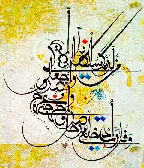 DesertRose:::وقل ربي ادخلني مدخل صدق واخرجني مخرج صدق واجعل لي من لدنك سلطان نصيرا