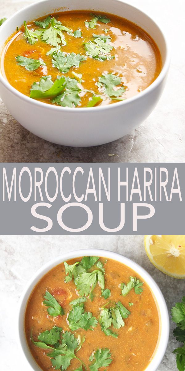 A traditional, hearty, nourishing Moroccan soup.