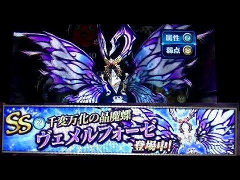 Dragon Project ドラゴンプロジェクト (ドラプロ) S以上1体確定 -10+1回 ガチャ Monster Gacha! Vol.8