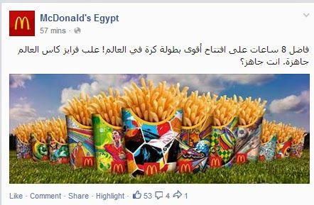McDonal's Egypt world cup 2014
