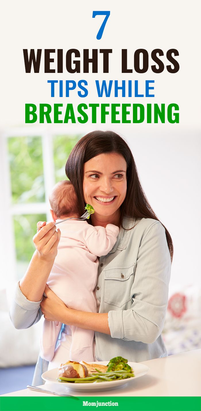 You feel lighter after delivering your baby but you will still have the baby-weight to shed. A good diet plan to lose weight while breastfeeding is important. Know how!