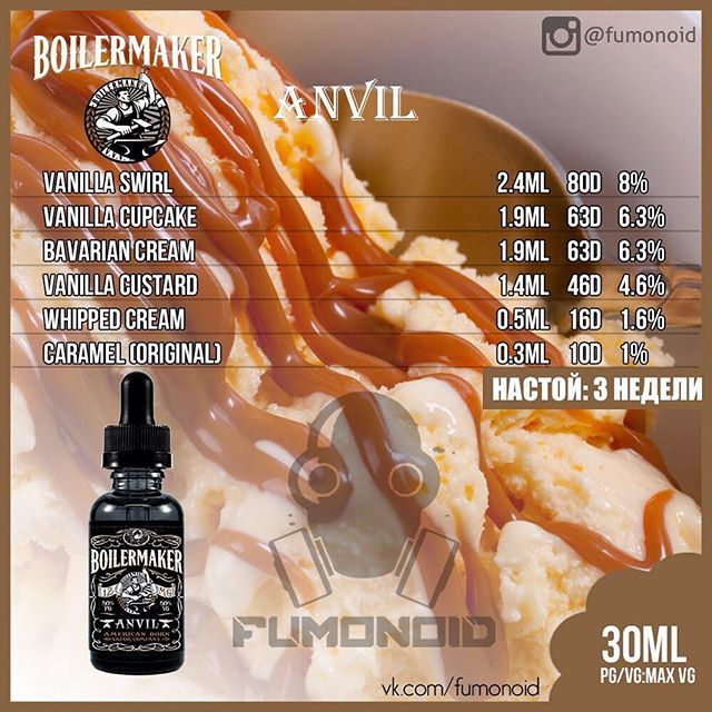 Boilermaker, Anvil   Get All of these E-Liquids and more @ http://TeagardinsVapeShop.com or look for Teagardins Vape Shop in google play store today to get all the lates vape products right on your cell phone.