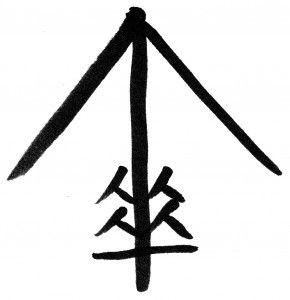 Mono No Aware by Ken Liu (2013 winner)