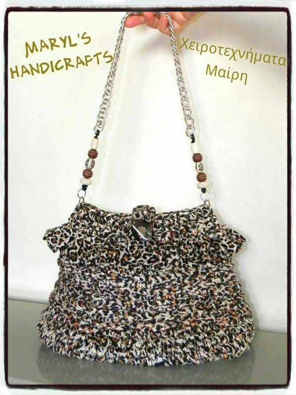 Handmade Bag. Crochet noodle and leather bottom. Find it on Facebook : MaryL's Handicrafts