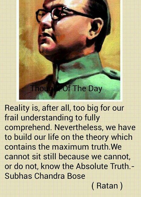 Subhash Chandra Bose says