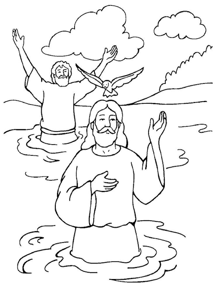 Рисунок крещение, открытки