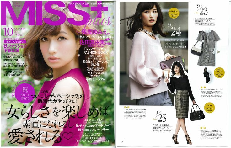 MAYLA Pammy Skirt and Molly Sweater in MISS+ Japan