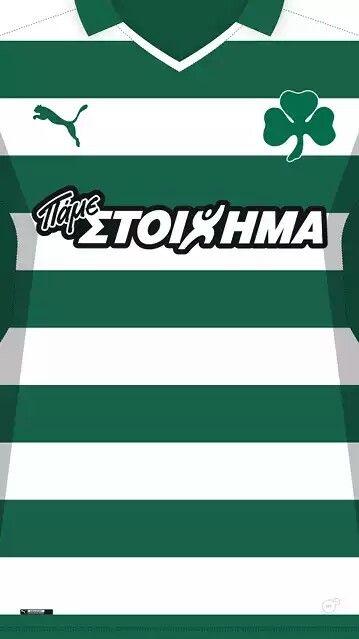 Club Panatynhaikos 16-17 kit home