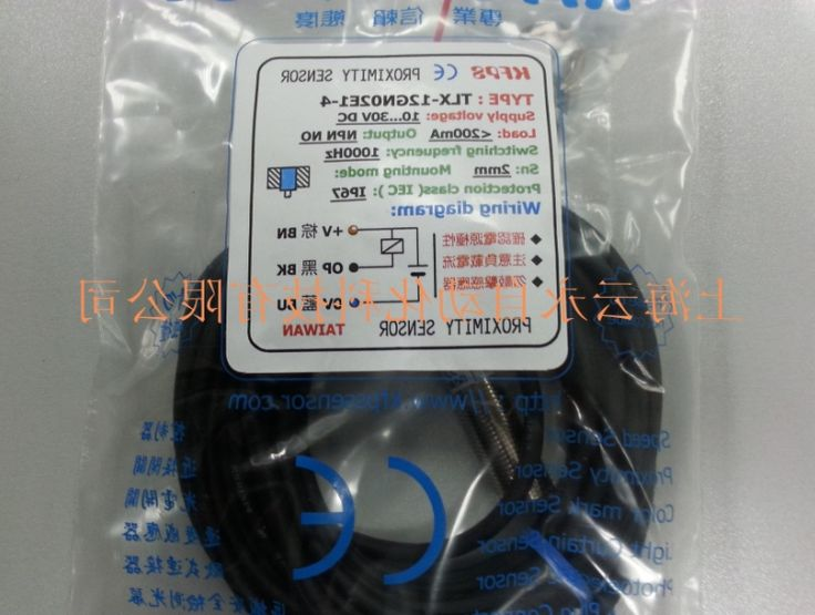28.00$  Watch here - https://alitems.com/g/1e8d114494b01f4c715516525dc3e8/?i=5&ulp=https%3A%2F%2Fwww.aliexpress.com%2Fitem%2FTLX-12GN02E1-4-Taiwan-open-KFPS-twice-from-proximity-switch%2F32316507312.html - NEW  ORIGINAL TLX-12GN02E1-4  Taiwan kai fang KFPS twice from proximity switch