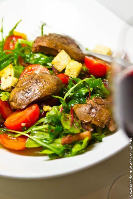Салат с куриной печенью | Кулинарные заметки Алексея Онегина