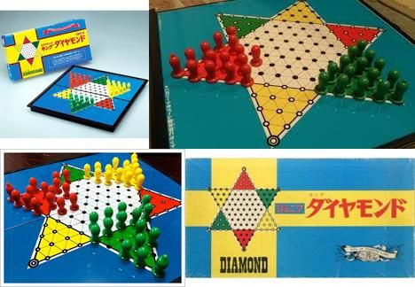 ダイヤモンドゲーム 昭和全般。ダイヤモンドの光沢を模した頂点が6つある星型の盤面上を用いて遊ぶ ボードゲーム。