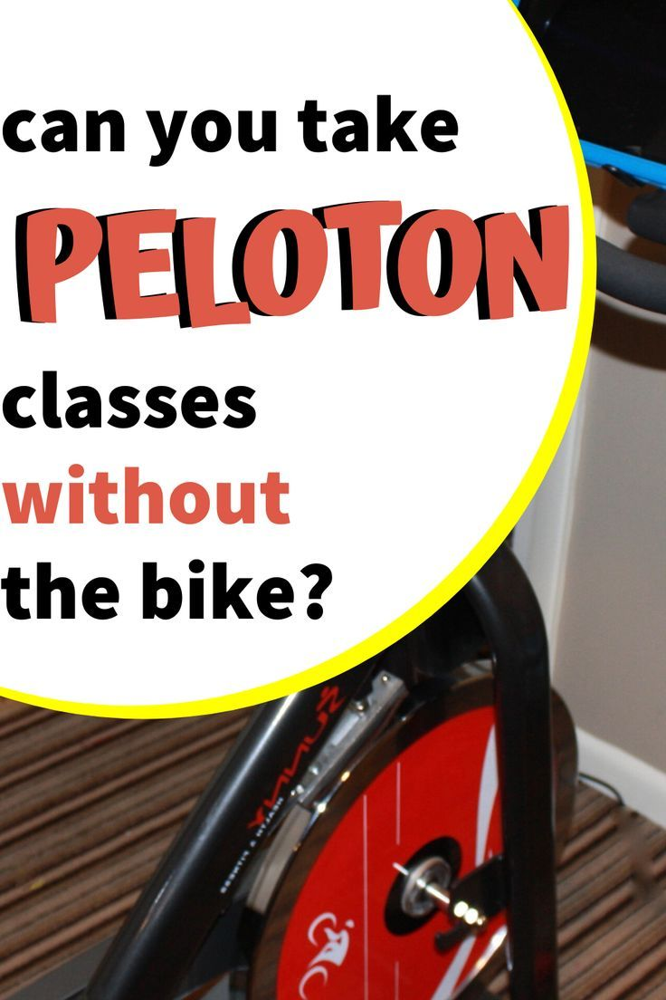 Best Spin Bikes To Use With The Peloton Digital App In 2020