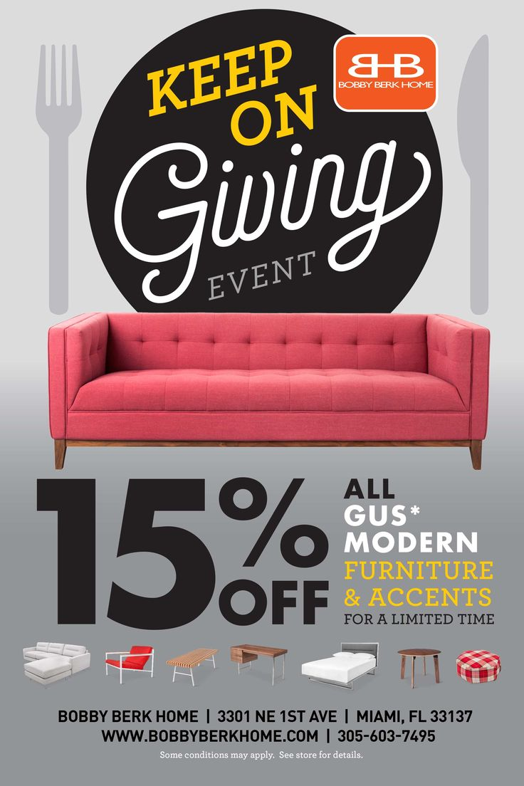 Our Keep on Giving Sale is going on now!  Hurry in to save big on Gus Modern Sofas, Sectionals, Tables, Beds and more. http://www.bobbyberkhome.com/brands/3/1/gus-modern.html?id=3